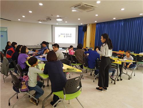 교육중인 교실 전경