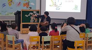 병아리 민속교실 - 신화 속 동물 이야기 수업 모습