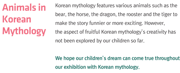 Animals in Korean Mythology